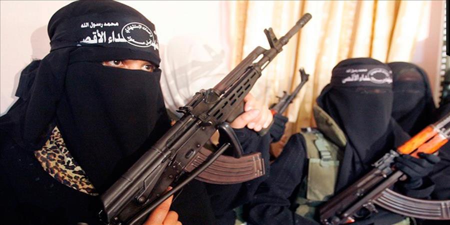 Ütopyadan Distopyaya: Terör Örgütünde Kadın Olmak - TERAM - Terörizm ve  Radikalleşme ile Mücadele Araştırma Merkezi